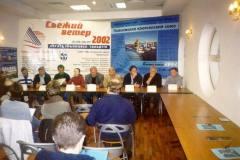 """Яхт-клуб \""""Водник\""""- 2002"""